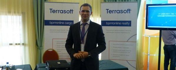Terrasoft Customer forum